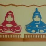 手作りひな祭りカードの作り方★消しゴムハンコや切り絵・水彩画で世界に一つのオリジナルひなカードを作ろう!