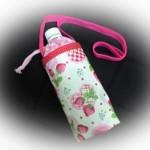 入園準備をしよう!手作り水筒カバーの作り方【2】便利なペットボトル兼水筒カバー