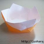 折り紙 お皿の折り方