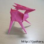 折り紙 大きな動物三種(キリン・ヒツジ・鹿)