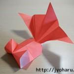 折り紙 夏祭り三種(出目金・うちわ・半被)の折り方