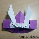 折り紙 子供の日の兜の折り方