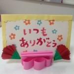 母の日のプレゼントに★小さな子供でも簡単にできる手作り工作の作り方【2】