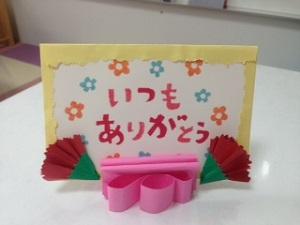 B【幼児の工作】母の日のプレゼント_html_m53aa986c