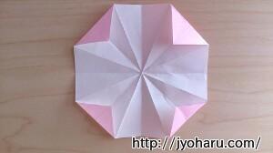 B あさがおの折り方_html_390b6c52