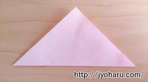 B あさがおの折り方_html_39e5e43b