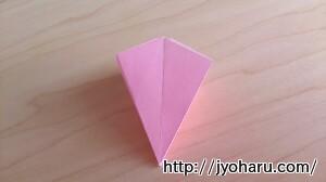 B あさがおの折り方_html_50d71679
