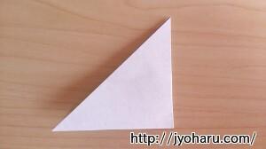 B あさがおの折り方_html_66324822