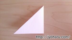 B あさがおの折り方_html_m20b795c3