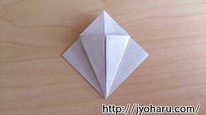 B あさがおの折り方_html_m340a9b5f