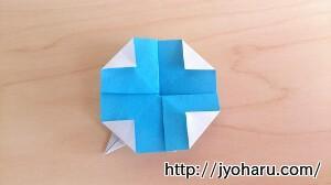 B あさがおの折り方_html_m3767416