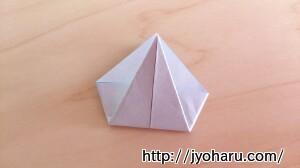 B あさがおの折り方_html_m4b8d6a5e