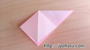 B あさがおの折り方_html_m605b52f