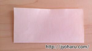 B くりの折り方_html_24c559d6