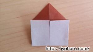B くりの折り方_html_307c854c