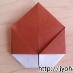 折り紙 栗の折り方