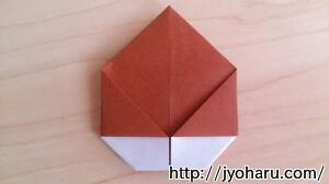 B くりの折り方_html_32289281