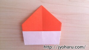 B くりの折り方_html_32c806e5