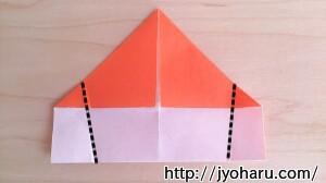 B くりの折り方_html_573a4b9e