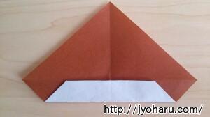 B くりの折り方_html_77702e67