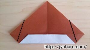 B くりの折り方_html_m32467d2f