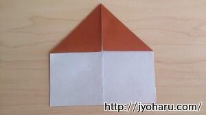 B くりの折り方_html_m39b532d3