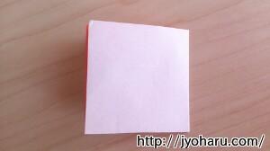B くりの折り方_html_m41218bd0