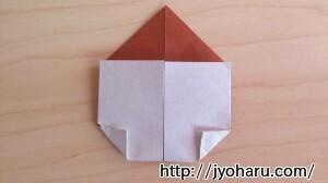 B くりの折り方_html_m435df9b8