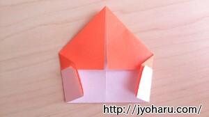B くりの折り方_html_m7abb25d2