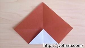 B くりの折り方_html_mef2f4df