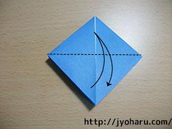 B ウマ_html_1cd80935