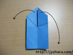 B ウマ_html_308dd2ca