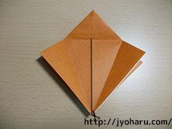 B ウマ_html_4ee1650a