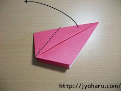 B ウマ_html_5385b00