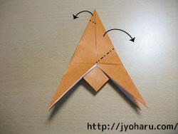 B ウマ_html_5f4dc33e