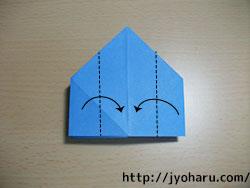 B ウマ_html_792a6fb