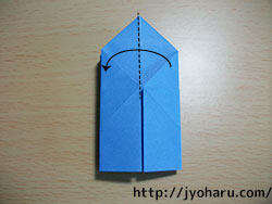 B ウマ_html_m10729c02