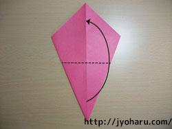 B ウマ_html_m173e2397