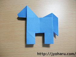 B ウマ_html_m541fc88d