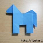 折り紙 馬の折り方