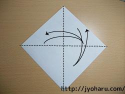 B ウマ_html_m69425a73
