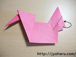B ウマ_html_me9d4292