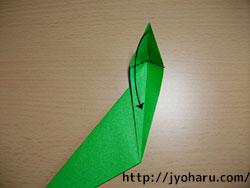 B サルの折り方_html_11c7d812
