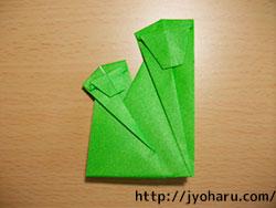 B サルの折り方_html_27e6cad1