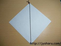 B サルの折り方_html_2d91208b