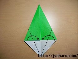 B サルの折り方_html_4210c42b