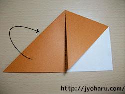 B サルの折り方_html_482df8e7