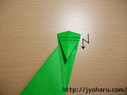 B サルの折り方_html_4ee874e8