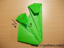 B サルの折り方_html_56fe0ba5