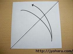 B サルの折り方_html_574c61d3